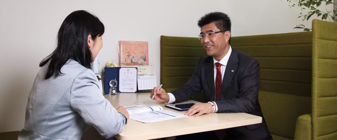 Kenji Kinoshita meeting